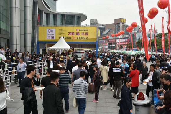 第38届国际龙家具展览会