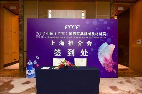 打造中国最专业的家具配套展览会2