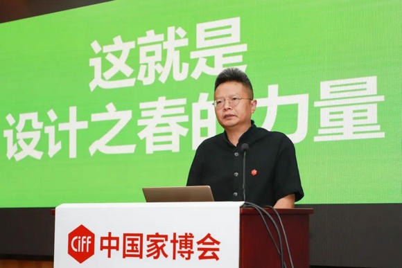 联合策展人、北京UCCA 设计委员会主席、保利国际知名设计师作品拍卖召集人 宋涛