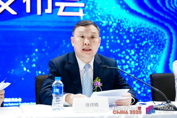中国家具协会理事长 徐祥楠