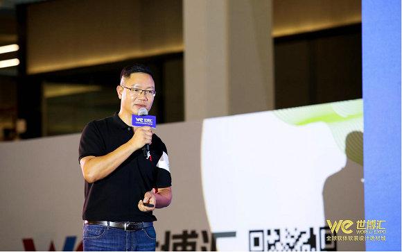 世博汇招商运营总经理陈代君对项目进行发布