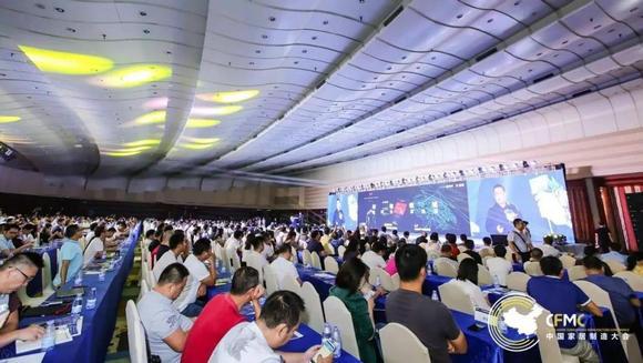 Part.1 贸易摩擦与中国家居企业的应对
