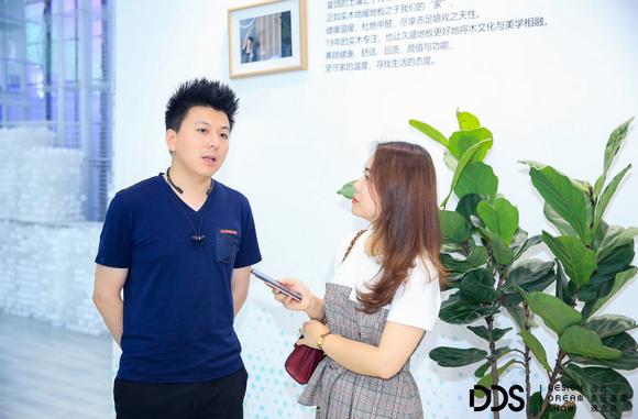 久盛实木地暖地板董事长张凯接受采访