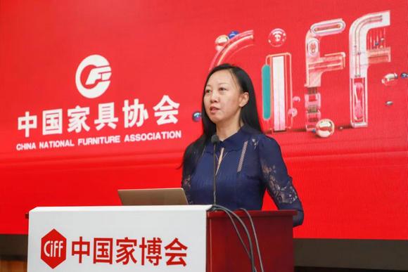 中国家具协会副理事长、2030+国际未来办公方式展总策划人 屠祺