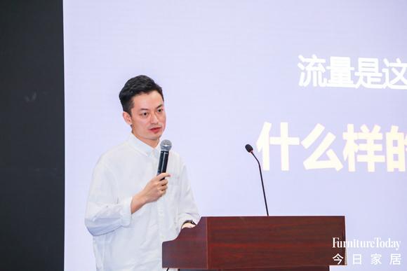6、奥普家居精装项目部运营总监 袁喆_1