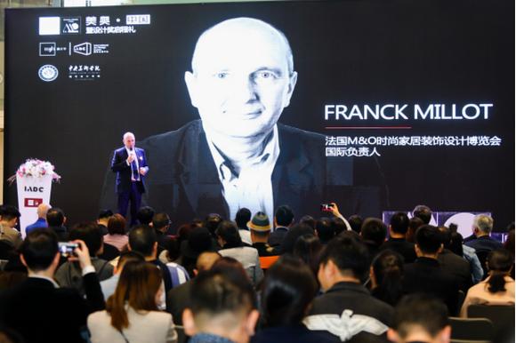 【新闻通稿】M&O美奥·中国设计奖启动礼1284