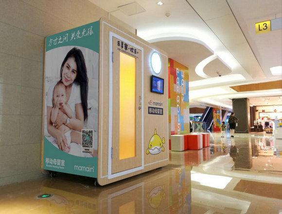 母婴设施缺口:30 万的需求与不到 3 千的现状