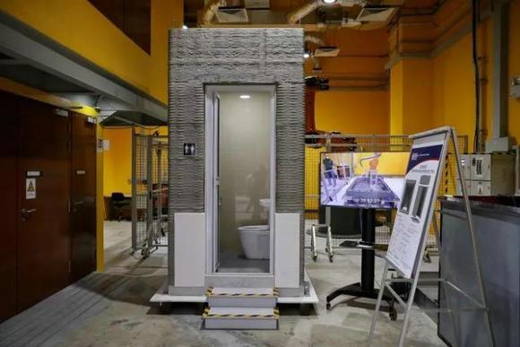 NTU全球首个3D打印浴室