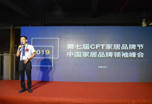 玛奥会展中心总经理黄科明