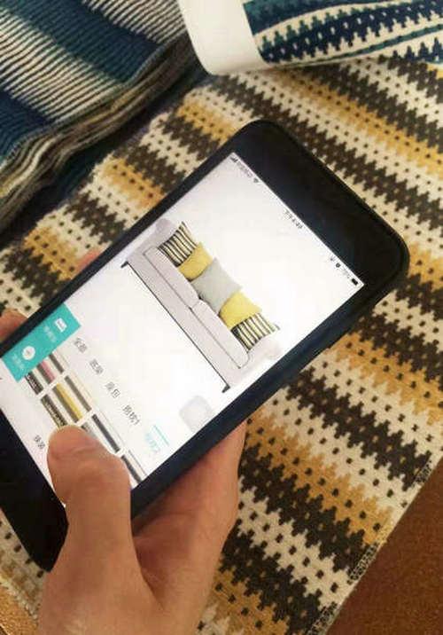 志达纺织布仓APP在线设计