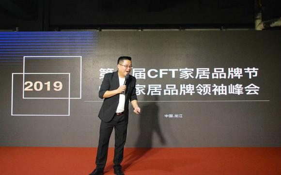 中国家居品牌节秘书长陈龙先生