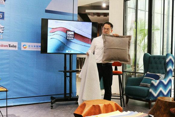 志达纺织有限公司常务副总经理吴庆朝 介绍新品方案
