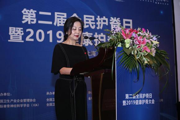 SMG金色频道节目总监张岩担任大会主持