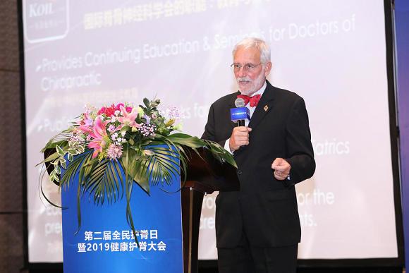 """国际脊骨神经科学会(ICA)副主席罗伯特.迪波尼斯博士生动演讲:""""护脊从零开始"""""""