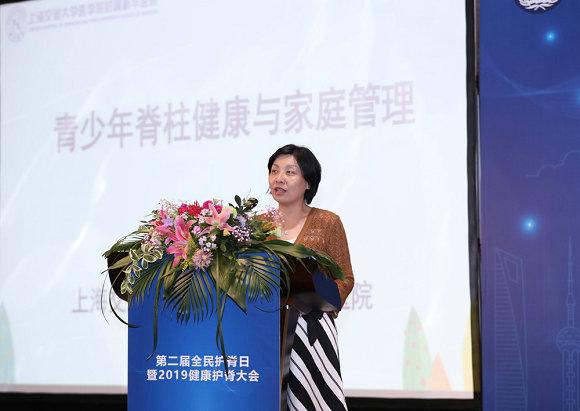 上海交通大学新华医院康复科主任杜青教授分享主题:青少年脊柱健康与家庭管理