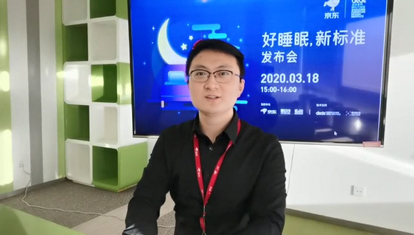京东零售家具部软体家具部总监 高耀东先生