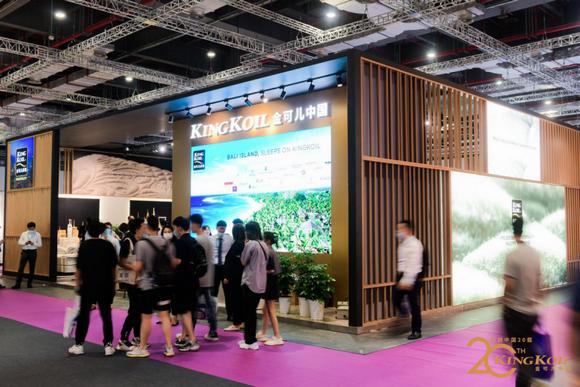 金可儿亮相2020上海酒店及商业空间展 十大服务彰显行业高度