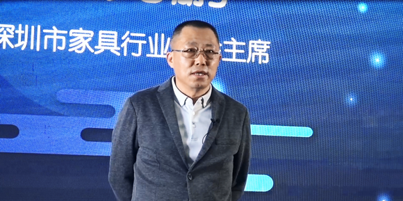 深圳市家具行业协会主席 侯克鹏先生致辞