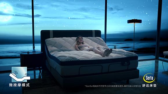 3舒达床垫梦享618