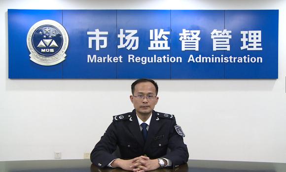 深圳市市场监管局标准处副处长 徐均伟先生致辞