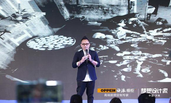 伊太空间设计事务所负责人张祥镐先生