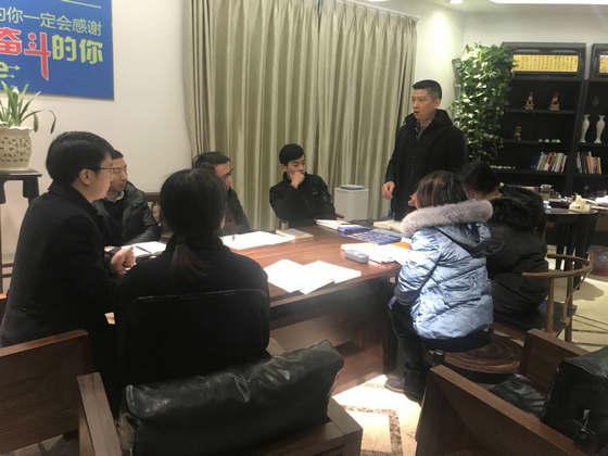 楷模嘉兴经销商杨总与团队开活动启动大会