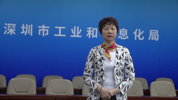 深圳市工业和信息化局副局长 郑璇女士致辞