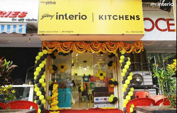 Godrej Interio目前在印度市场提供定制衣柜业务