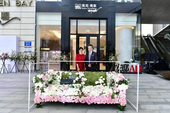 美克美家设计工作室深圳湾1号店开业庆典