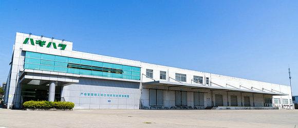苏州萩原弘业蔺草有限公司的工厂