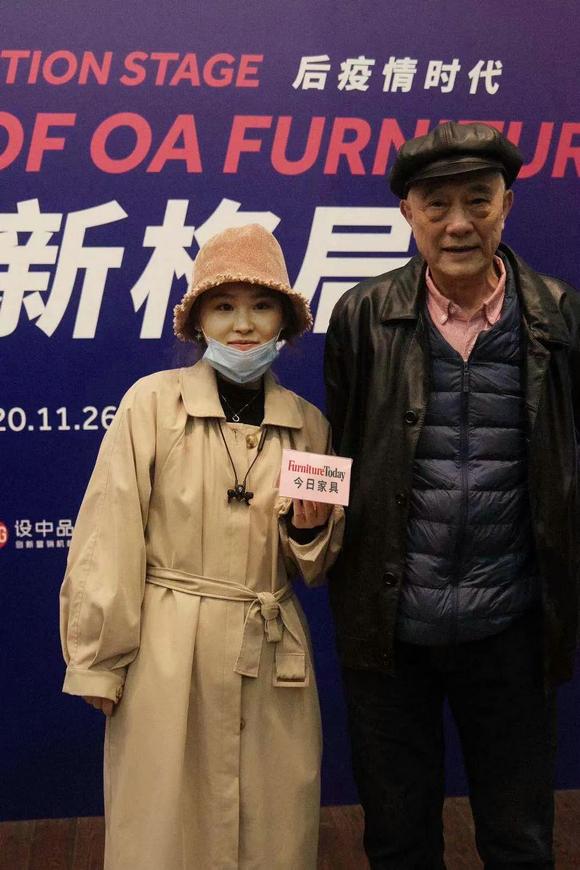 今日家具记者与许美琪教授合影