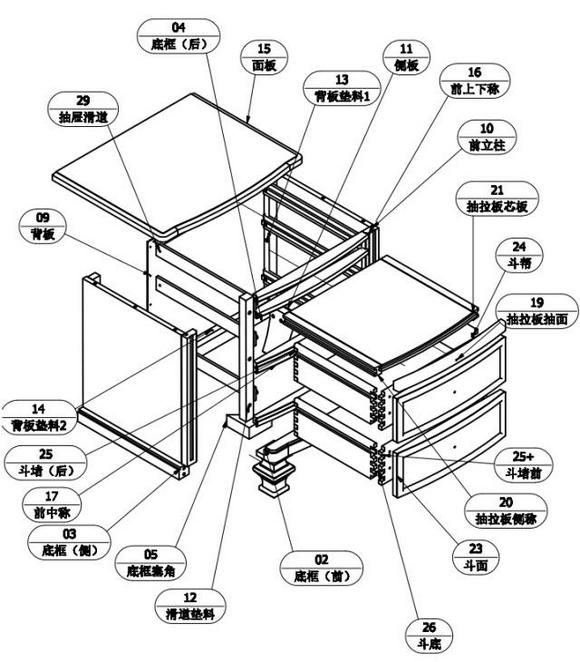 床头柜分解图